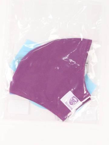 alternate image of Purple Reusable Face Mask