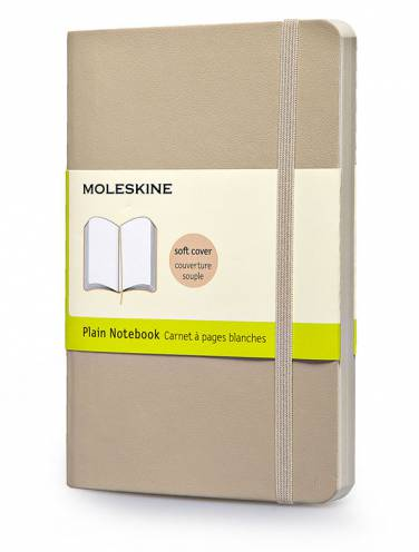 image of Notebook Plain Large Khaki Beige